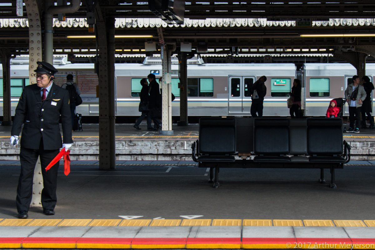 Railway Conductor, Tokyo