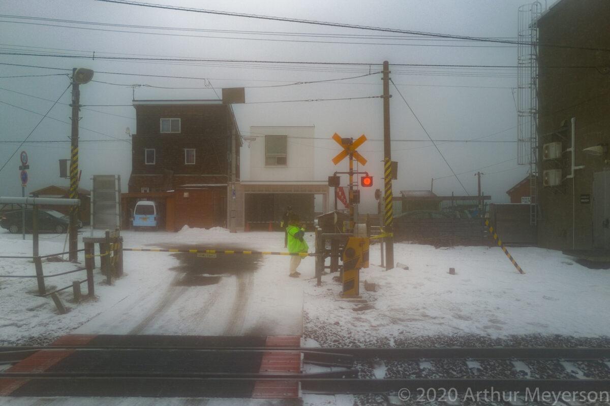 Railway Crossing